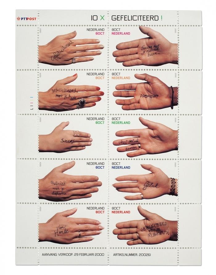 Gefeliciteerd! (Congratulations) stamps 2