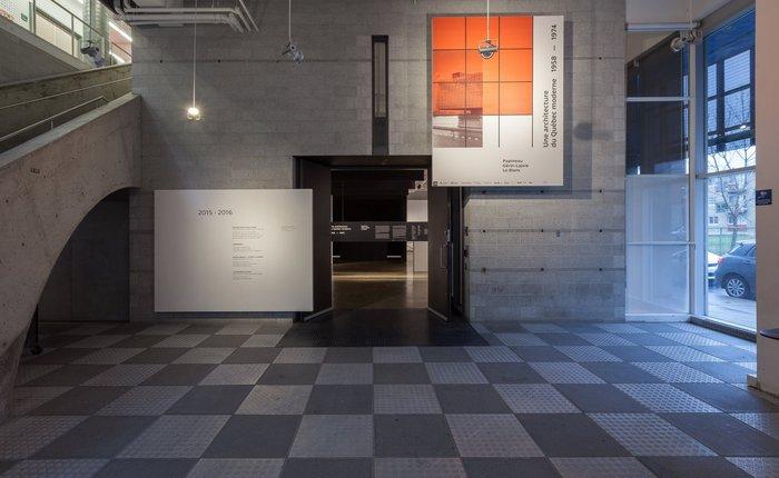 Centre de Design 2