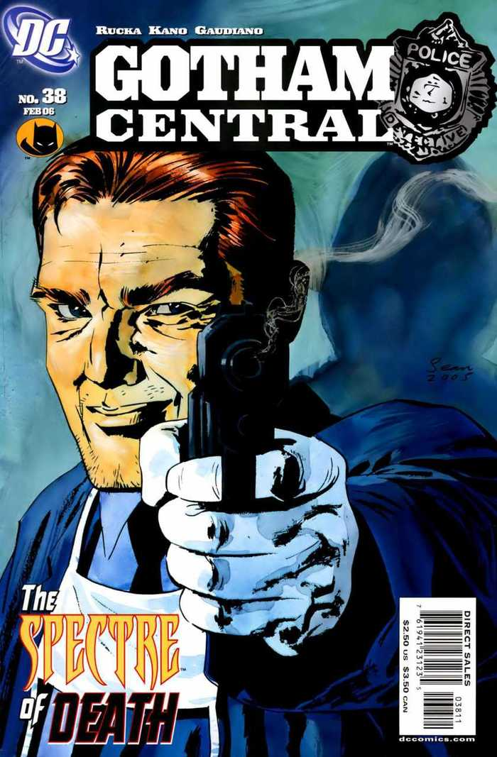 Gotham Central logo 7