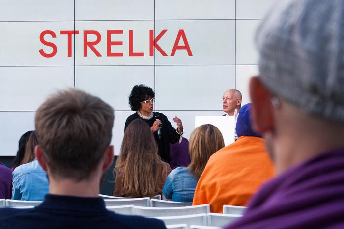 Strelka Institute 3