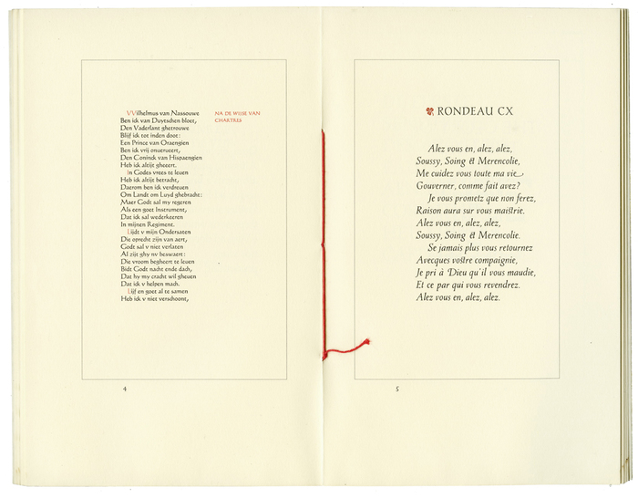 Reproduced pages from Renildis editions. Left: 1968, Dutch national anthem set in Codex; right: Rondeau CX set in Post-Mediäval.