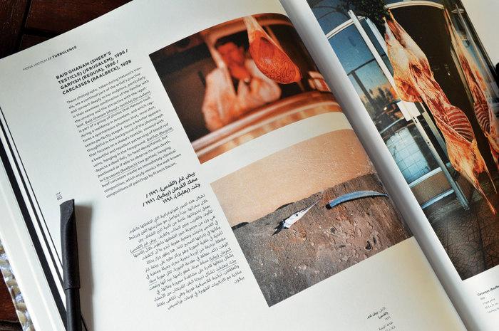 Mona Hatoum: Turbulence Book 1