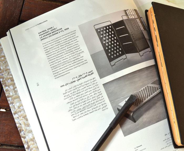 Mona Hatoum: Turbulence Book 2