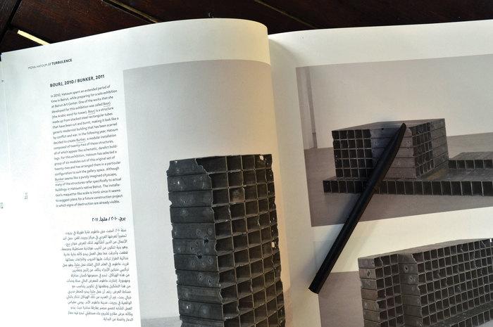 Mona Hatoum: Turbulence Book 3