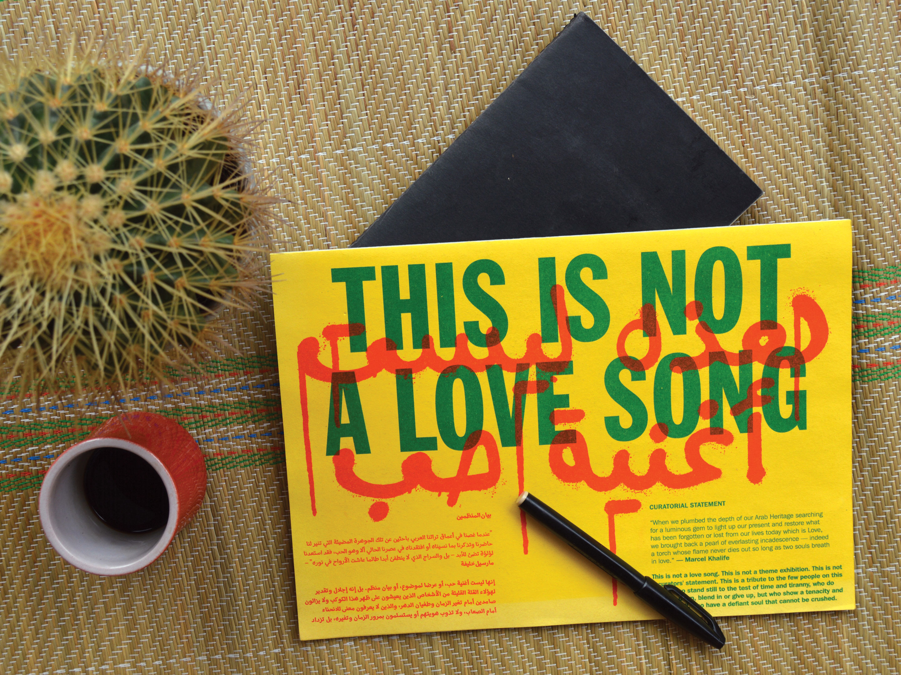 This Is Not A Love Song - Fonts In Use