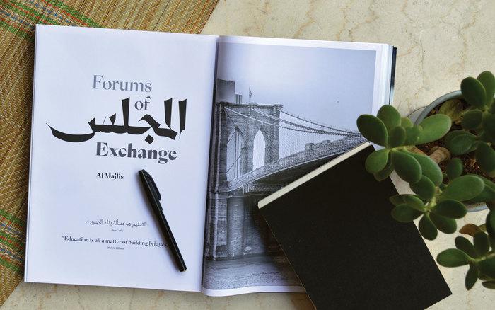 Shawati' Magazine 3
