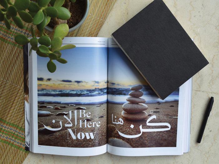 Shawati' Magazine 5