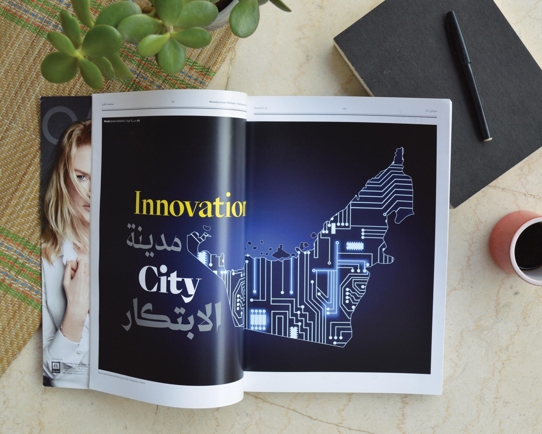 Shawati' Magazine - Fonts In Use