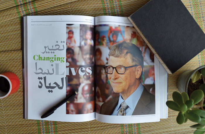 Shawati' Magazine 13