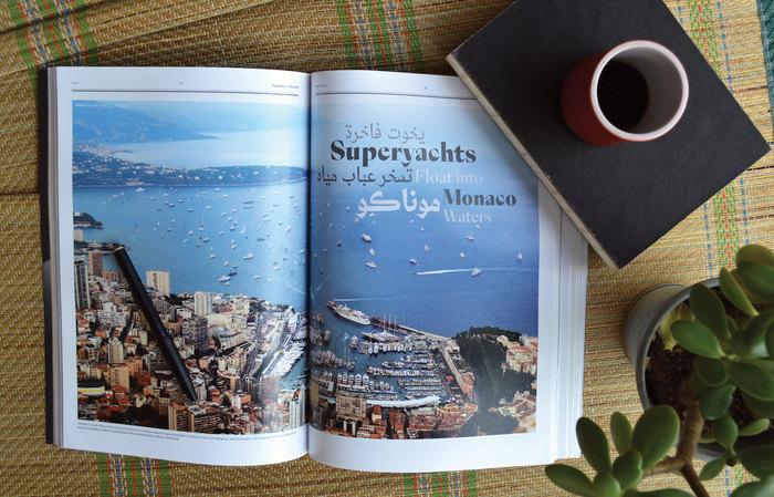 Shawati' Magazine 14