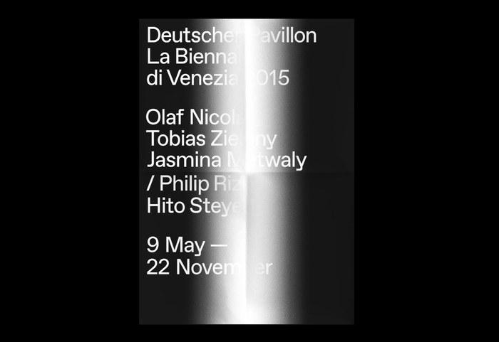 La Biennale di Venezia: Fabrik 1