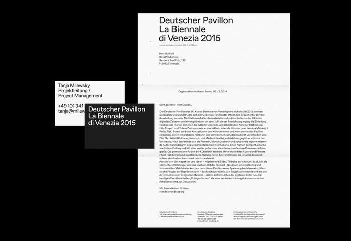 La Biennale di Venezia: Fabrik 4
