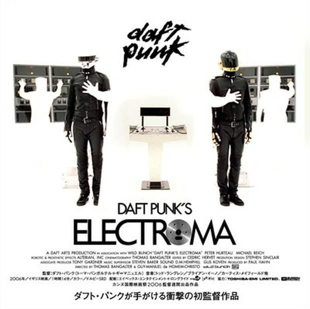 Daft Punk's Electroma 3
