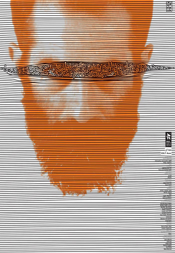 29LT poster series 1