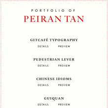 Portfolio website of Peiran Tan, 2016