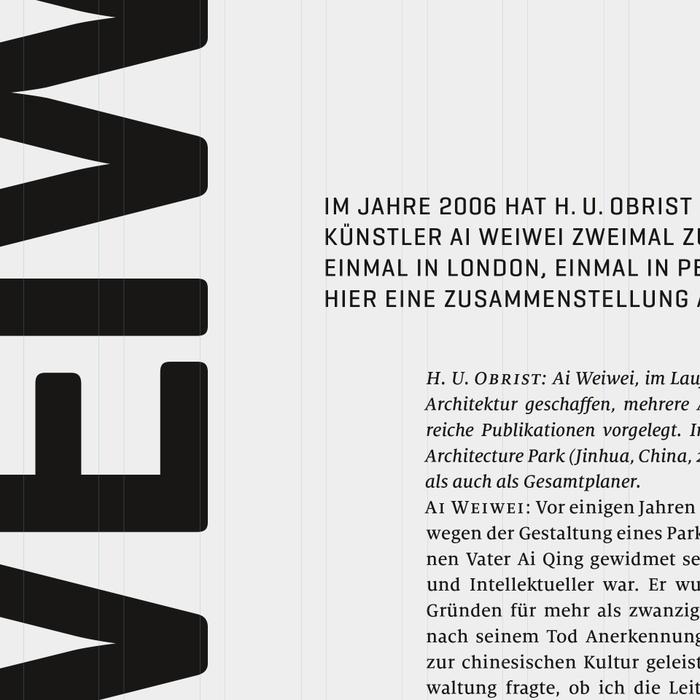 Du magazine (2012–) 2
