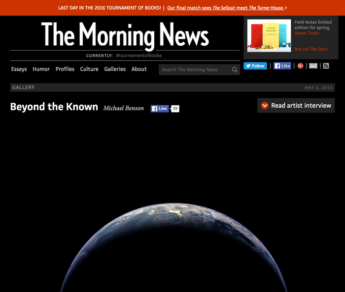 The Morning News (2011–) 5