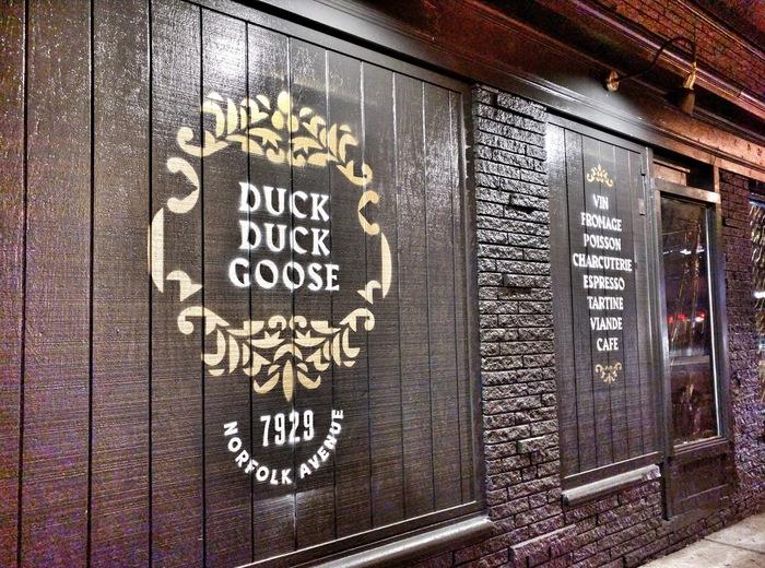Duck Duck Goose restaurant hoardings 1