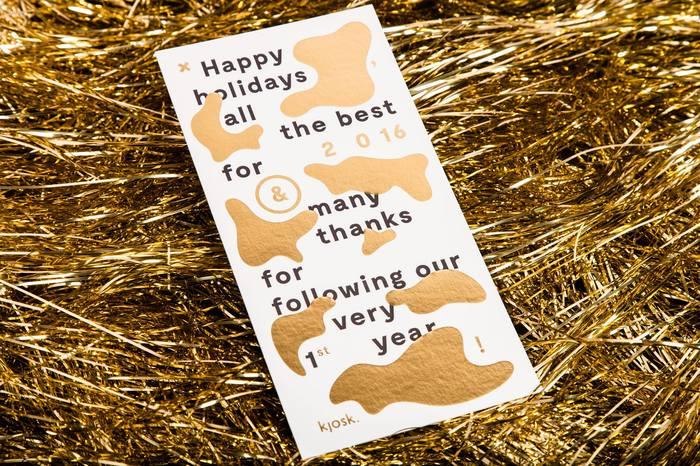 kjosk greeting cards
