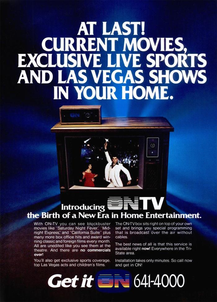 On-TV ad