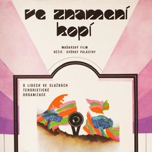 <cite>Ve znamení kopí</cite> movie poster