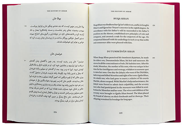 The History of Akbar, Murty Classical Library of India 2