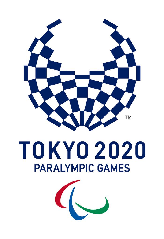 Tokyo 2020 Games emblem 3