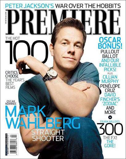 Premiere magazine 2