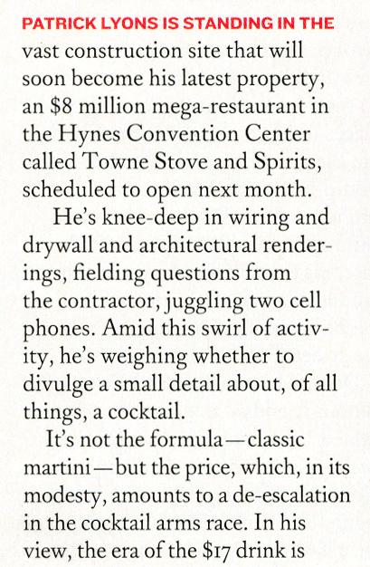 Boston Magazine (2007–10) 6
