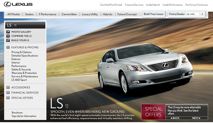 Lexus.com 2