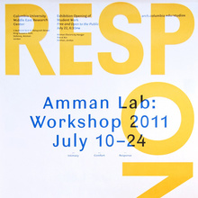 Studio X Amman Workshop Poster