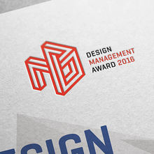 Design Management Award