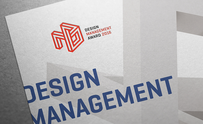 Design Management Award 5