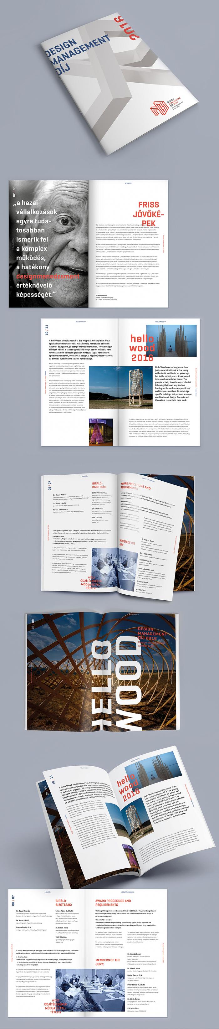 Design Management Award 6