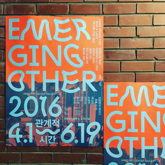 Emerging Other 6