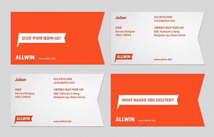 Allwin 7