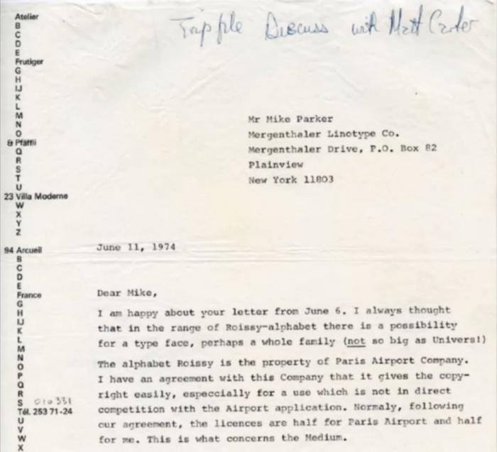 A new letterhead in 1974.