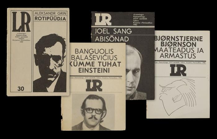 Covers of the book series Loomingu Raamatukogu, 1980–83