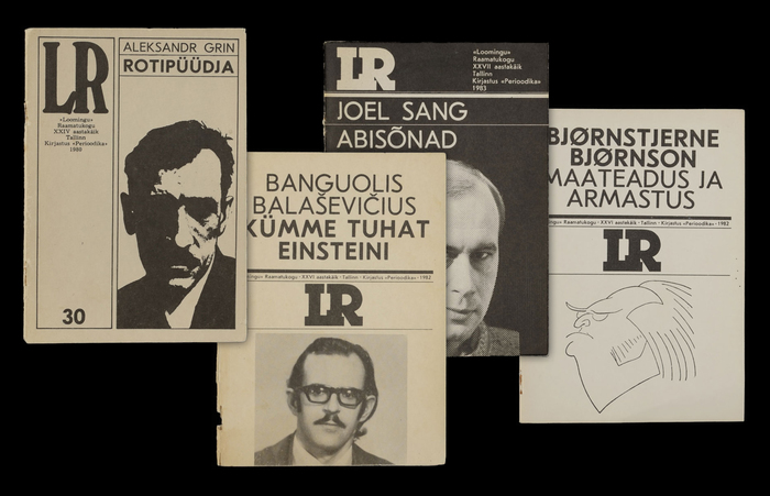 Covers of the book series Loomingu Raamatukogu, 1980–83