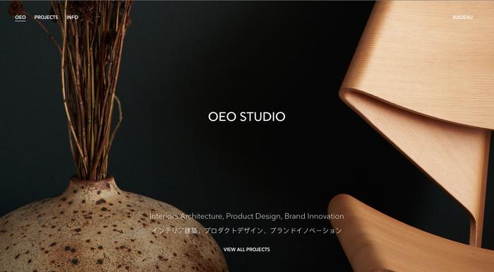 OEO Studio 1