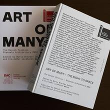 <cite>Art Of Many – The Right To Space</cite>, Danish Pavilion 2016