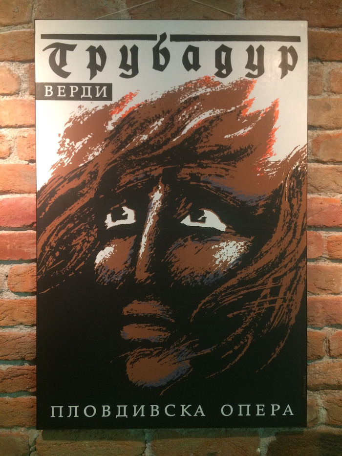 Troubadour poster, Opera Plovdiv