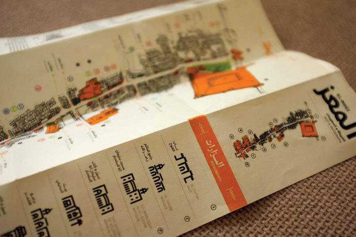 El-Moez Map & Information 3
