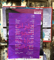 <cite>At The Seams</cite> pamphlet / poster