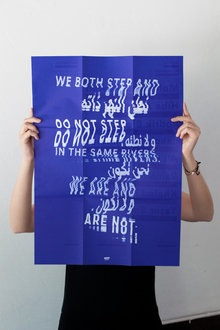 <cite>Clearly Ambiguous</cite> exhibition poster