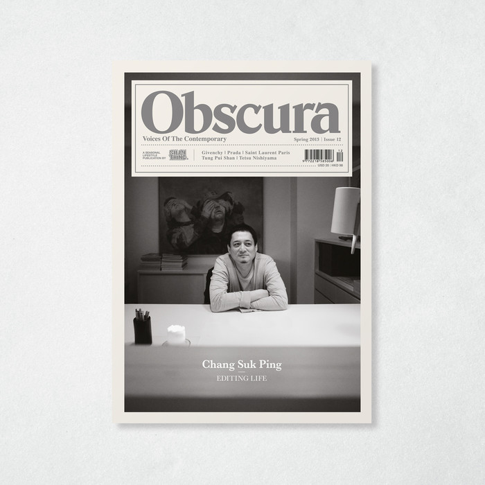 Obscura magazine, Issue 12, Spring 2013 1