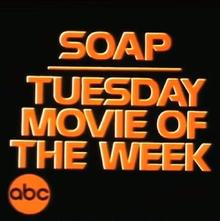 "ABC promo graphic (c.<span class=""nbsp""></span>1975)"
