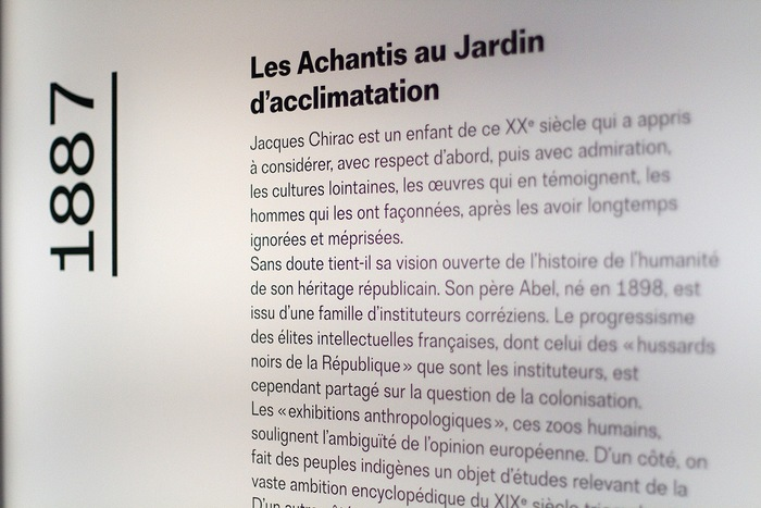 Jacques Chirac at Musée du Quai Branly 3