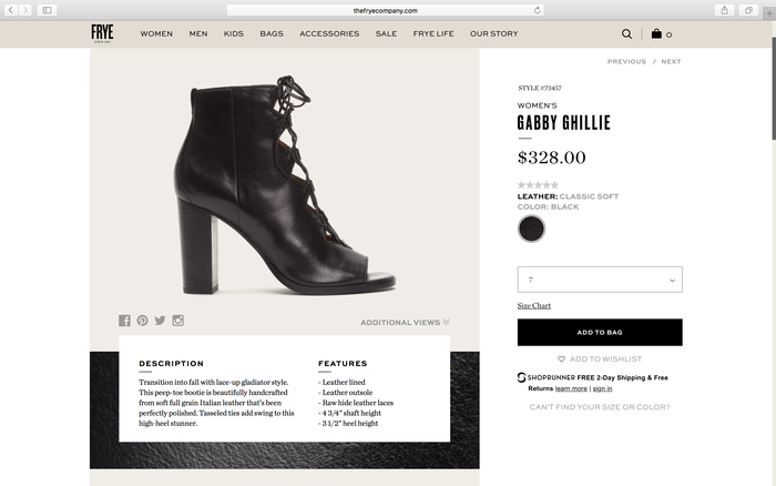 The Frye Company website 2