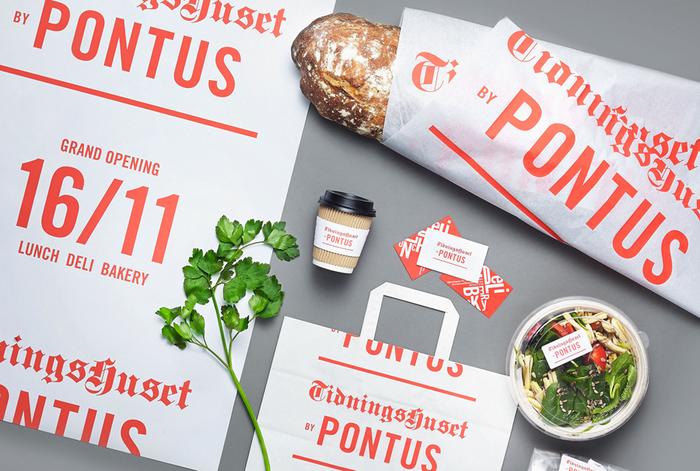 TidningsHuset by Pontus 1
